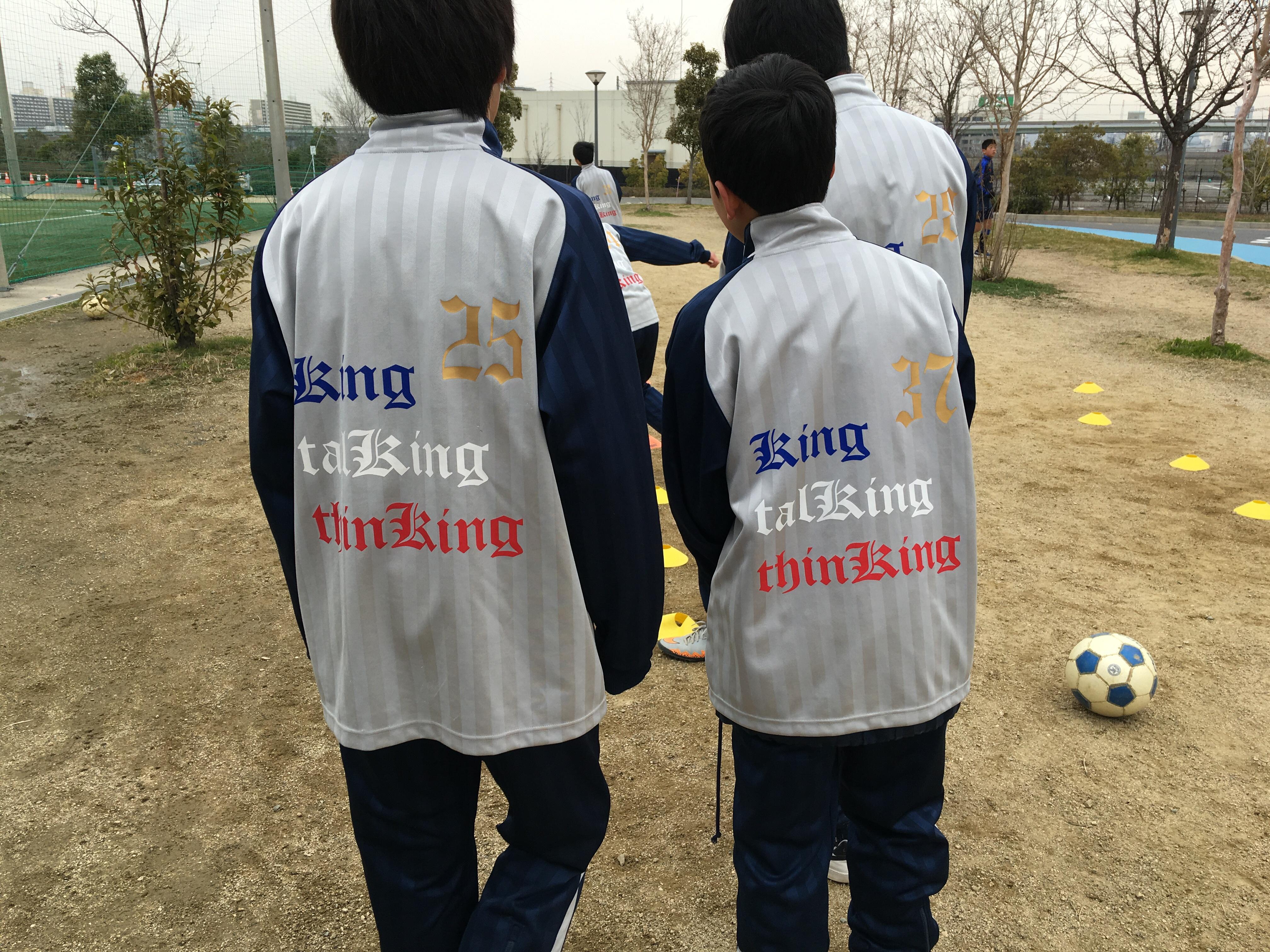 3月3日U14,13フレッシュリーグ決勝トーナメント